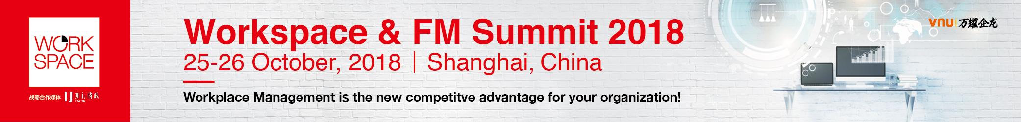 2018-10 Workspace-FM Summit Shanghai 1000X120-banner